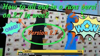 Wcc2 new version 2.7 bowling trick || 2018 update bowling tips and triks