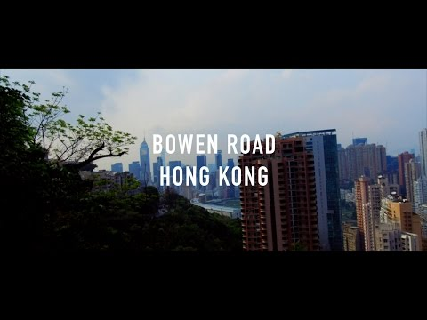 Bowen Road Hong Kong   香港寶雲道