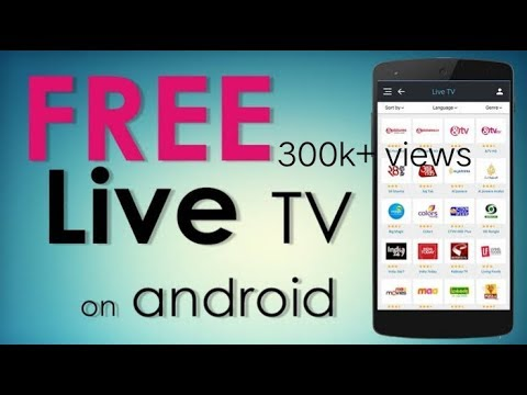 How To Watch Tv Live , Anytime , Anywhere || Free For Android || 2G , 3G, 4G ||