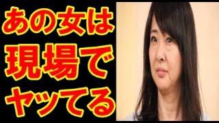 チャンネル登録お願いします☆ https://www.youtube.com/channel/UCcivH3...