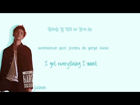 Got7 (갓세븐) Hard Carry Lyrics (하드캐리) (Han|Rom|Eng) Color Coded