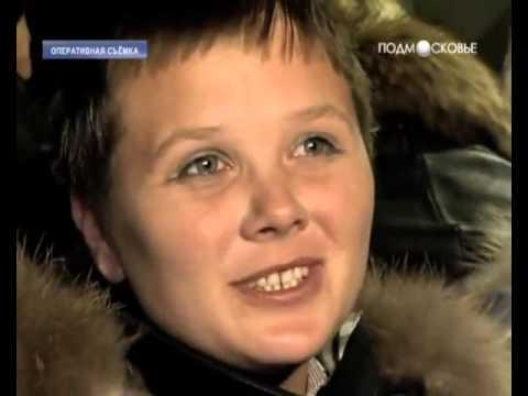 интим знакомства наро-фоминск без регистрации