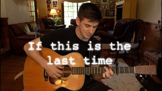 LANY - if this is the last time Cover