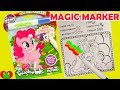My Little Pony Imagine Ink Magic Marker Coloring Activity Surprises