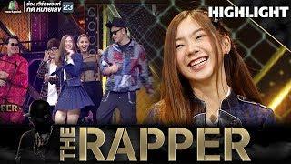 เจ้าหลามน้อย ปัญ BNK48 สอนเหล่าแร็ปเปอร์ เต้นโอนิกิริ | THE RAPPER