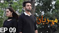 Meherbaan- Episode 9 Full HD - Aplus ᴴᴰ