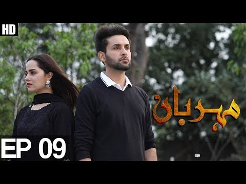 Meherbaan- Episode 9   Aplus ᴴᴰ