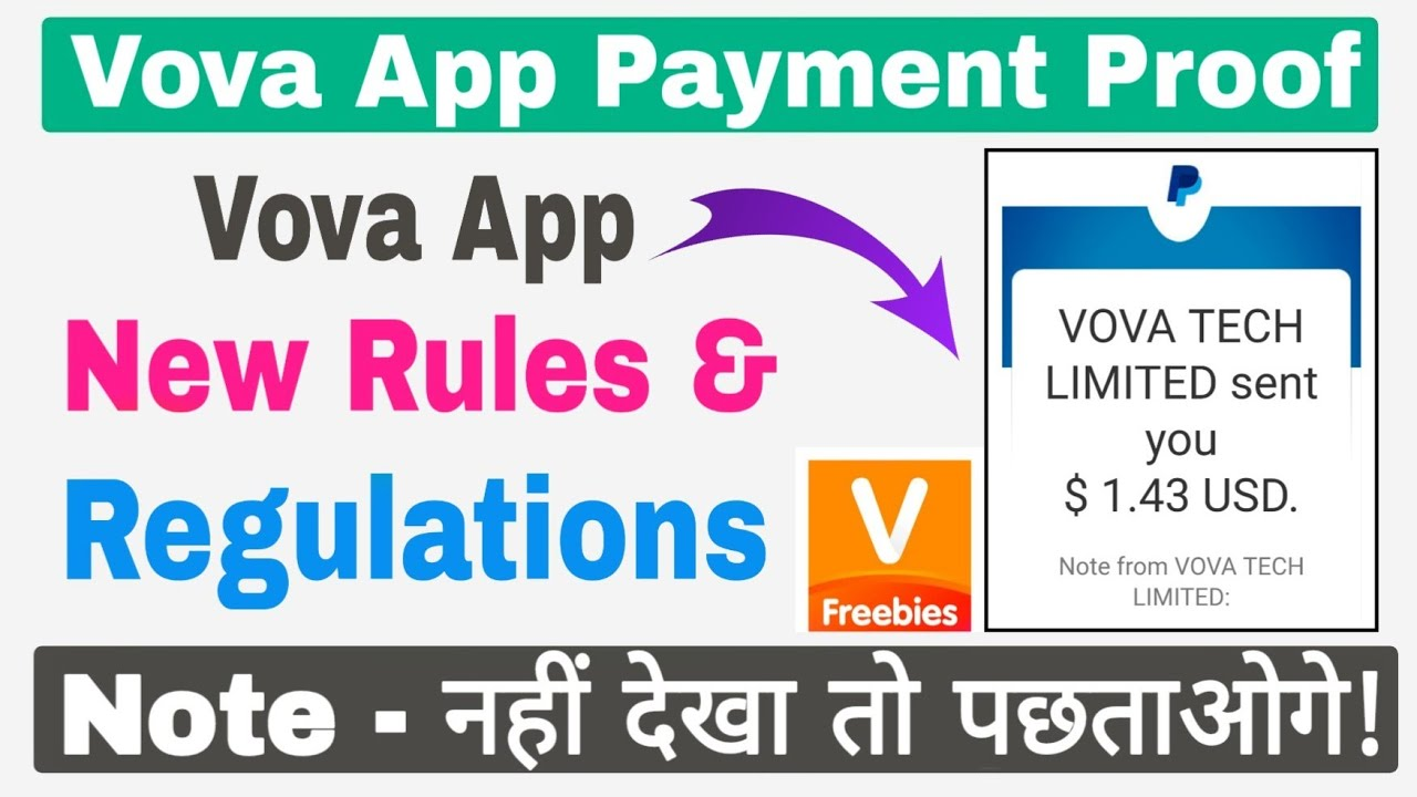 app vova