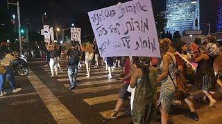תושבי הדרום מפסיקים לשתוק - הפגנה נגד אזלת היד של הממשל