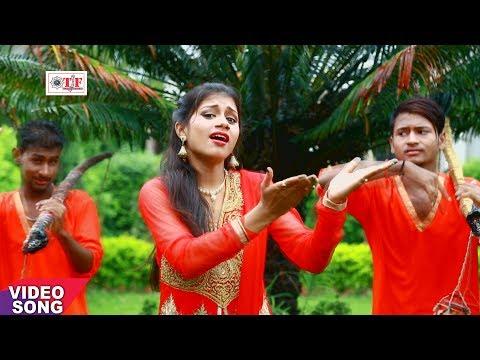 Ritu Rai Devghar Geet || Dewghar Ke Melwa Ghumadi || Devghar Ke Mela || Team Film
