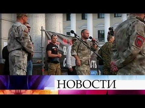 Украина готовит вооруженную