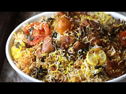 Sindhi chicken biryani recipe Mazedaar sindhi biryani recipe