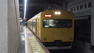 【4K】JR伯備線 普通列車115系電車 オカG-07編成 岡山駅発車