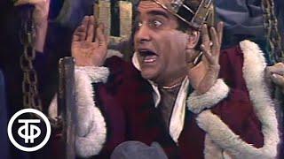 """Спектакль """"Ричард II"""". Серия 1. Постановка Кироваканского драм. театра им. Ованеса Абеляна (1988)"""