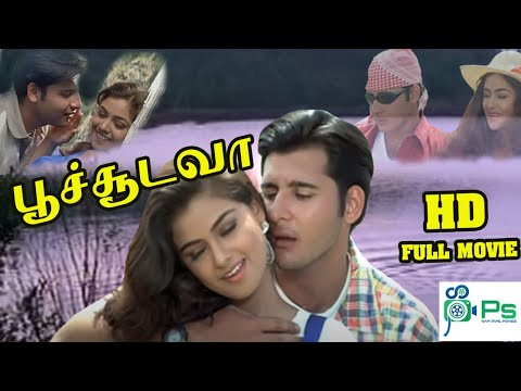 Poochudava ||பூச்சூடவா ||Abbas,Simran,Manivannan,Nagesh,Full H D Love Movie