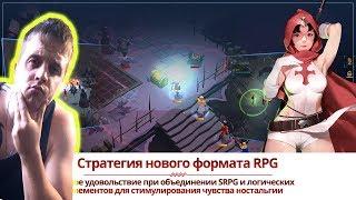 ПРИКОЛЬНЫЙ,НОВЫЙ ВИД RPG ► Man or Vampire ► Обзор,Первый взгляд,Геймплей,Gameplay