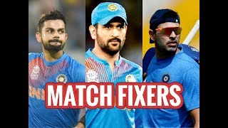 KRK का बड़ा बयान - Dhoni Kohli Yuvraj are MATCH FIXERS