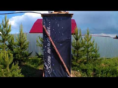 Летний душ с подогревом и ТЭНом, часть 1