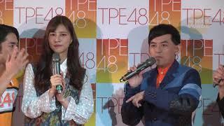 黃子佼Live.me直播實戰教學傳授TPE48參賽者」 日本AKB48官方姐妹團-日系...