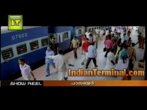 Orma Thirivil - Passenger Malayalam Movie Song