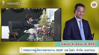 Business Line & Life 29-12-59 on FM.97 MHz