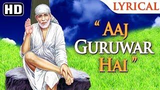 Download Video Aaj Guruwar Hai by Bhavna Pandit & Dipali Joshi | New Sai Baba Songs | Popular Sai Songs MP3 3GP MP4
