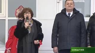 В Климово после реконструкции открылась новая библиотека 19 02 18