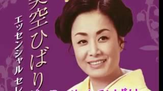 曲名:雑草の歌(雜草之歌) 中文歌詞:Gypsy.Tsai 出生開始~到~今~日* 忍~...