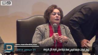 جيهان السادات: اصبروا على السيسي سنة ونص وسنجني ثمار النهضة