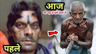 मेला फिल्म के इस विलन की हालत आज हो गई है ऐसी! villain aniruddh agarwal