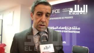 علي حداد / رئيس منتدى رؤساء المؤسسات  --el bilad tv --