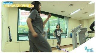 스트레칭 건강교실 참가자 모집_[2019.3.2주] 영상 썸네일