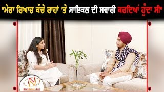 Interview with Amar Sehmbi || Singer || Gurdeep Grewal || Rang Punjab De