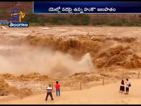 Hukou Waterfalls on Yellow River in China Draws Attention of Visitors