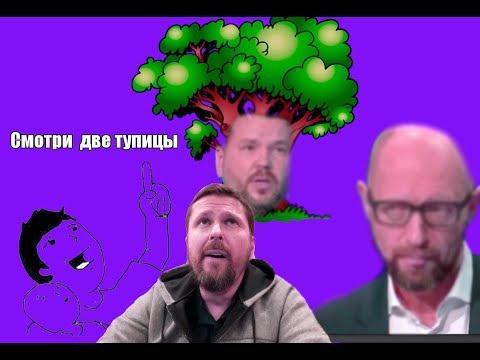 Лучший украинский премьер и лучший блогер thumbnail