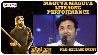 Maguva Maguva Song Live Performance #VakeelSaab Pre-Release Event | Pawan Kalyan | Sriram Venu