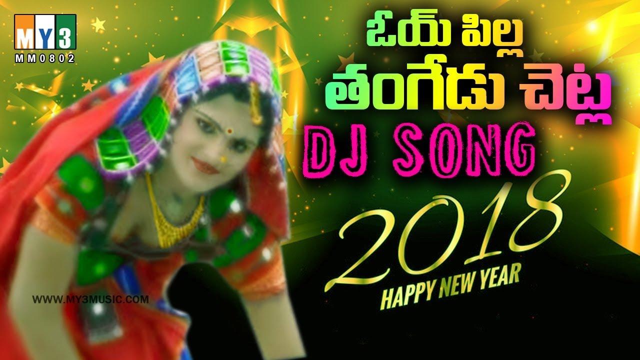 Dj hindi songs download mp3