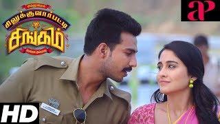 Silukkuvarupatti Singam Movie Scenes | Vishnu Vishal Tries to Impress Regina | AP International