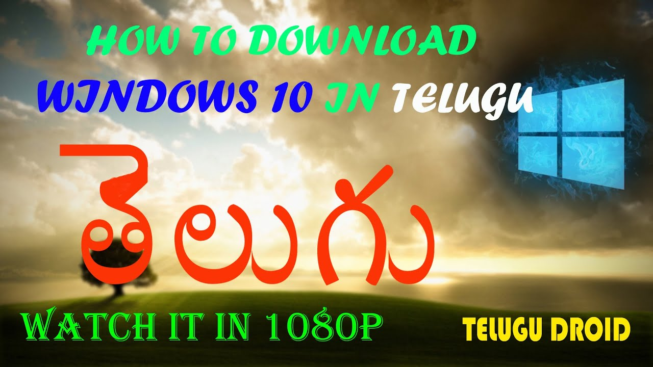 How To Download Windows 10 In Telugu [telugu Droid]