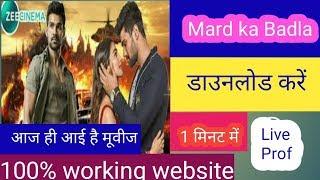 Mard ka badla full hd Movie Hindi Dubbed download link|| Mard ka badla full hd download link