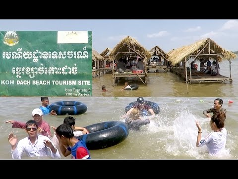Holiday at Koh Dach Beach Resort, Phnom Penh | Tourist Attraction in Cambodia