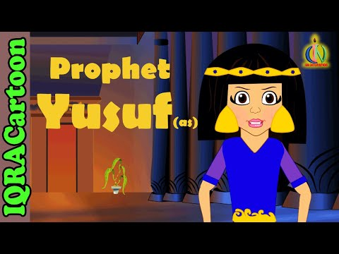 Yusuf (AS) | Prophet Joseph - Prophet story - Ep 12 (Islamic cartoon - No Music)