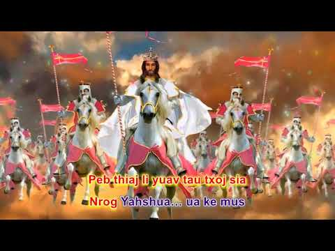5  VAJNTXWV HUAB TAIS NOM LOJ   MUSIC VIDEO KARAOKE