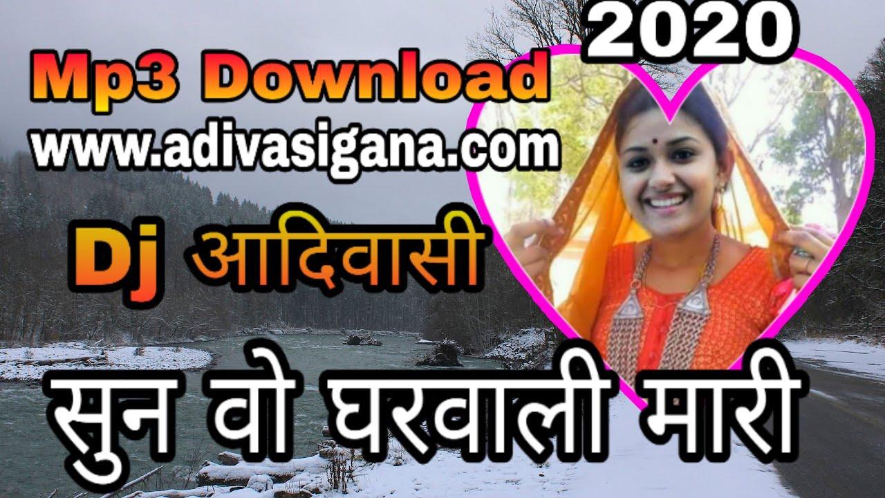 Sun Vo Gharwali Mari Super Adivasi Dj Song Youtube