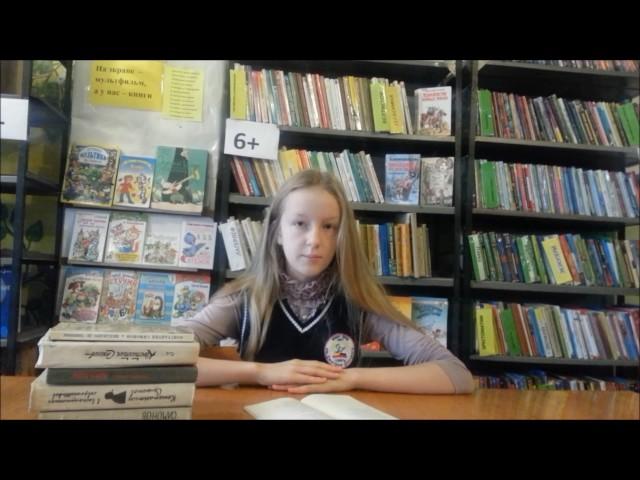 Изображение предпросмотра прочтения – АлександраКостенко читает произведение «Жди меня иявернусь…» К.М.Симонова