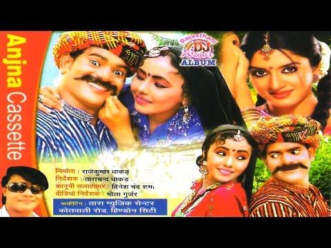 New Rasiya - Lagatar | Samdhi Samdhan Competition | Ramdhan Gujjar,Pushpa Gusai