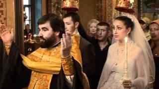 24Азбука Православия. Таинство Браковенчания.