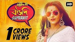 Boudi Superhit   Dupur Thakurpo   Season 2   Mona Lisa   Trissha   Tapas   Amlaan   Hoichoi