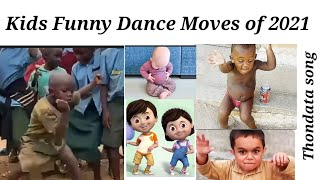 Cutest Kids Awesome Dance Moves   Funny Babies Fails Videos  African kids Dance moves Thondata song