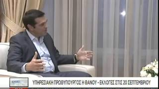Ο διάλογος μεταξύ Α. Τσίπρα και Β. Θάνου - 27/08/2015